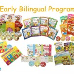Early Bilingual Program Review by Chill Mom
